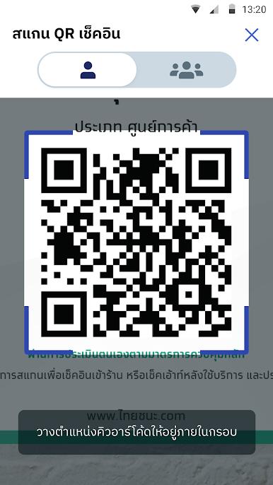 https://cdn-icon.bluestacks.com/lh3/Ed49WHOV6fmPFrIhnY8wrci6fWtcS8ATAmYrYG6na7LC2vM5Ah8mWVCeSLwCDsCl1e8